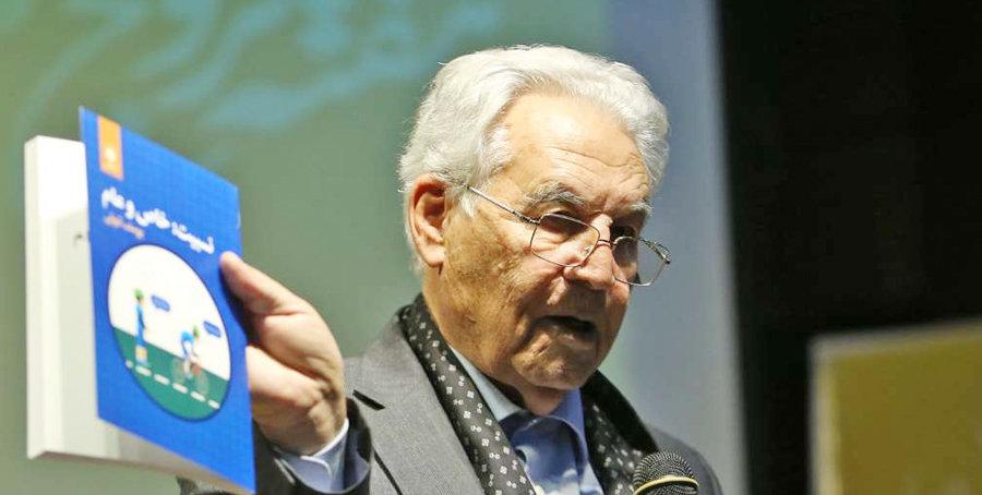 نگاهی به انسان در جامعه ایرانی/آنچه که در عمل وجود دارد