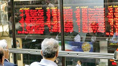سومین افت تاریخی شاخص بازار سهام بورس تهران کی برمیگردد؟