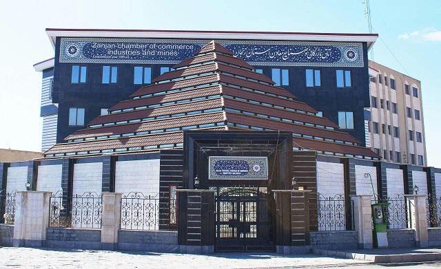 در چهارمین جلسه کمیسیون صنعت اتاق بازرگانی زنجان مطرح شد: بازگرداندن واحدهای تعطیل به چرخه تولید گامی برای  جهش تولید