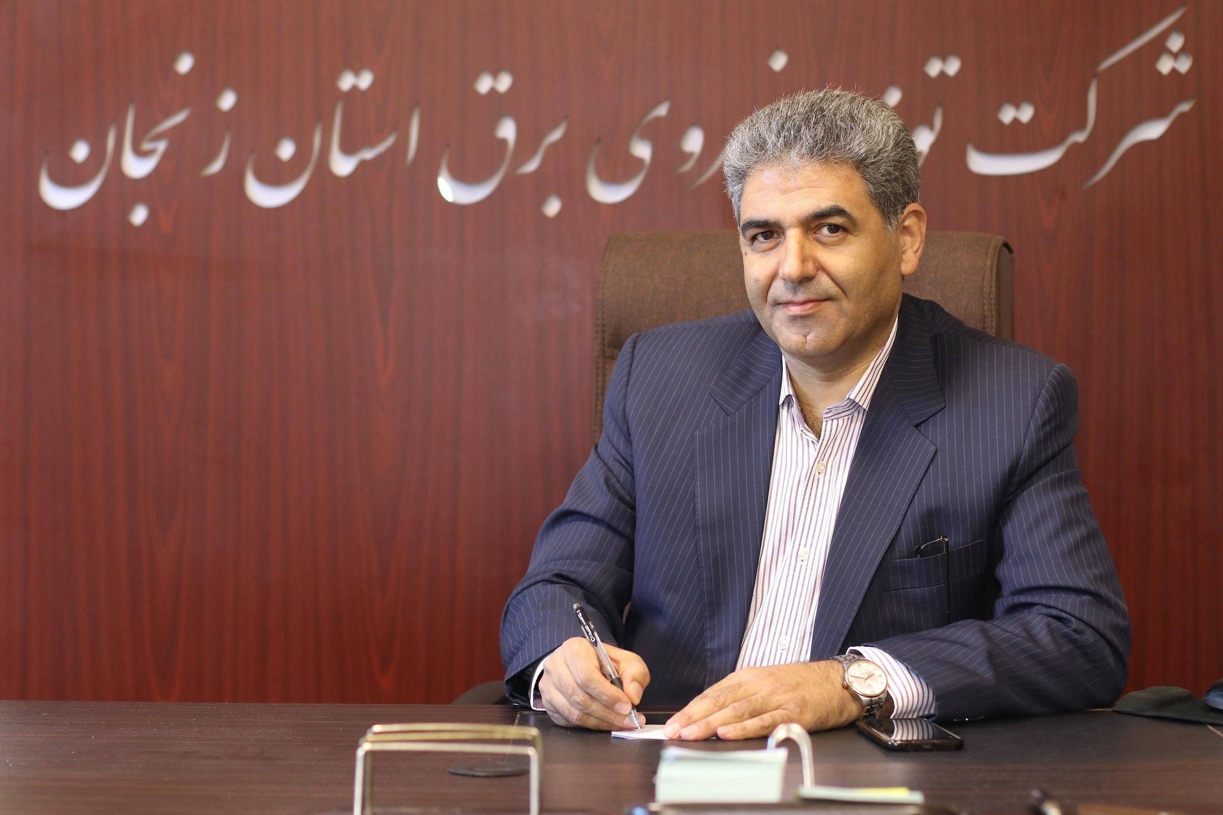 مدیرعامل شرکت توزیع برق استان:خدمات در شرکت توزیع برق زنجان غیرحضوری می شود/پرمصرف ها منتظر جریمه باشند