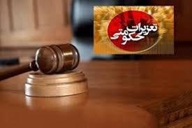 مدیرکل تعزیرات حکومتی استان: فروش اجباری، پای شرکت توزیعکننده مواد غذایی را به تعزیرات باز کرد