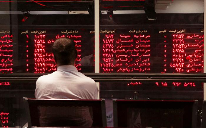«شهاب زنجان» بررسی می کند: خرسی شدن بازار سرمایه/صندوق پتروشیمی ها زیر۴۰ درصد افت قیمت داشت که ماحصل آن اقبال عموم به بازار سرمایه رنگ باخت