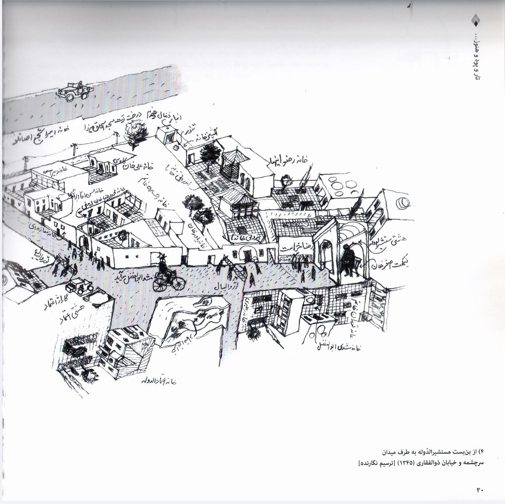 «فرج الله داوودی» از تاریخچه خواندنی یکی از محلات قدیم زنجان می گوید: محله سرچشمه به بلندای سن مشروطیت