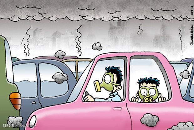 از محبت آلودگی هواها، واکسن شود