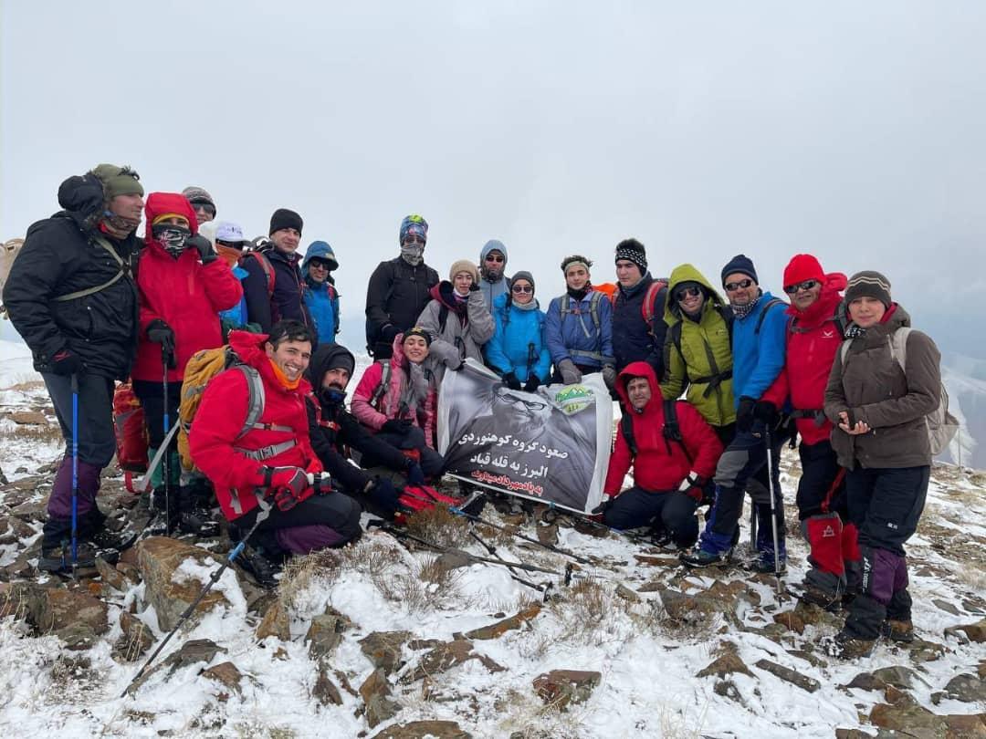 ادای احترام کوهنوردان ابهر و خرمدره به مهرداد میناوند