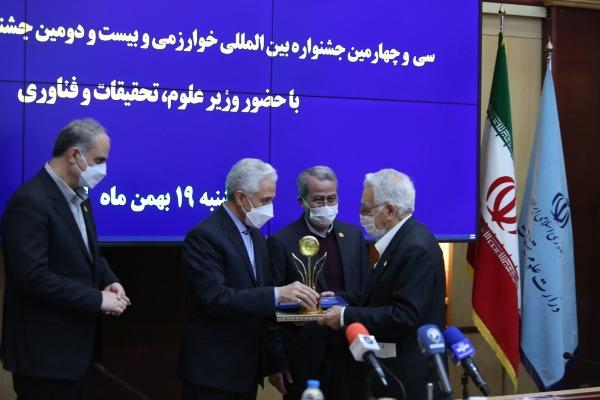 ستاره پرفروغ آسمان علم ایران باز هم خوش درخشید