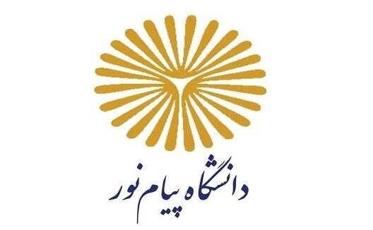 کسب شش مقام برتر کشوری توسط دانشجویان فعال فرهنگی دانشگاه پیام نور استان زنجان
