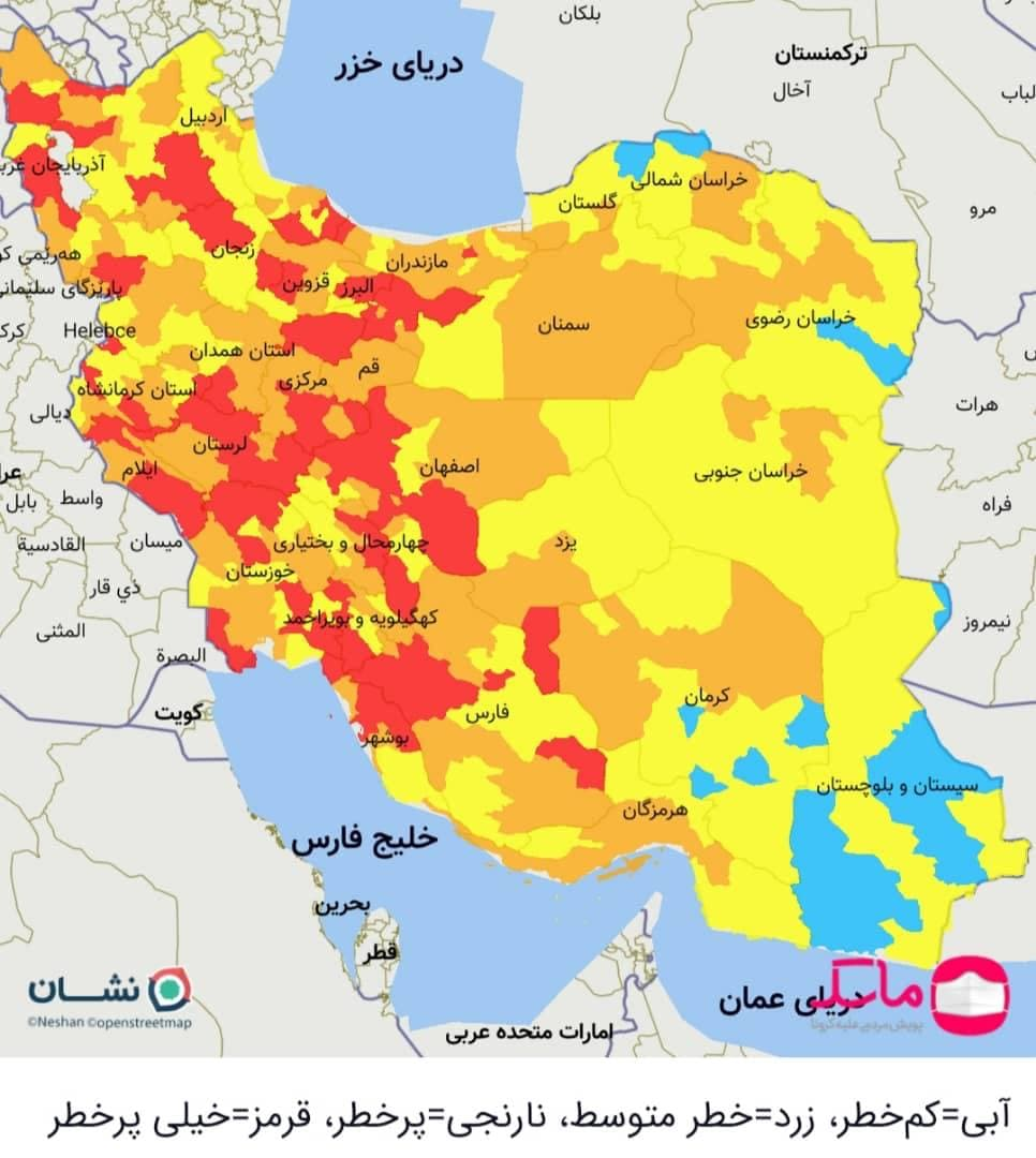 آخرین وضعیت کرونا در کشور؛ زنجان و ۶ شهر دیگر قرمز شدند