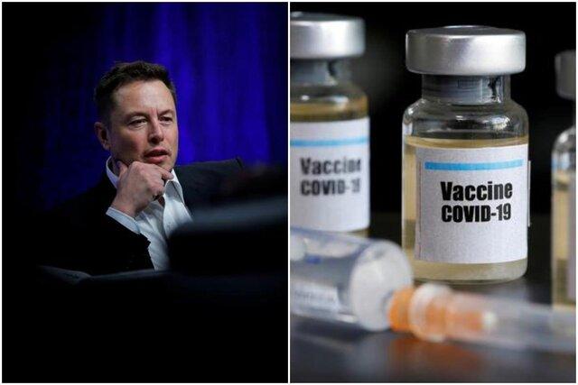 ایلان ماسک نیز به جمع طرفداران واکسن پیوست